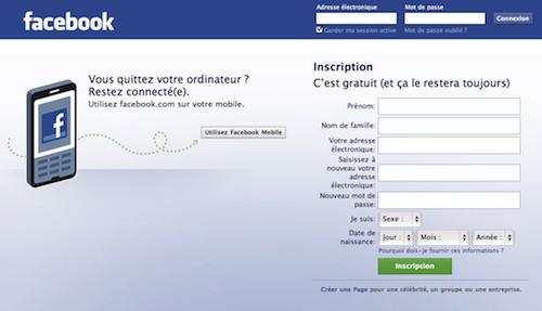 Facebook annonce un service d'email