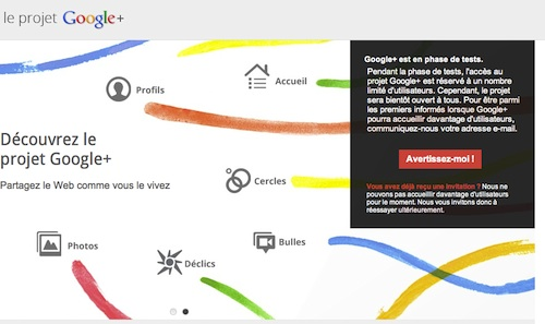 Google Plus : la page d'accueil