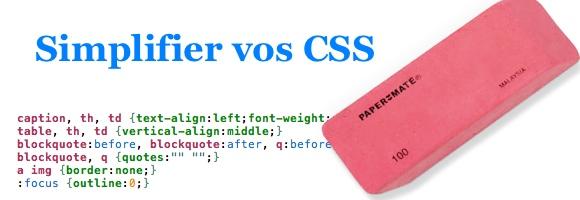 simplifier css Simplifier le CSS : regrouper les styles dans des classes