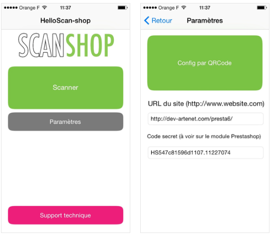 captures-helloscan-shop-configuration